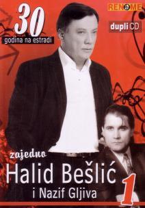 Aca Matić - Hej, Krčmarice / Ljubavi, Ljubavi