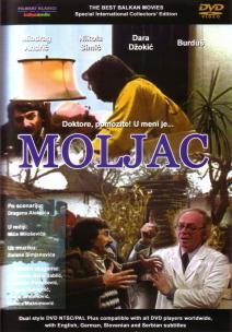 Moljac (1984)